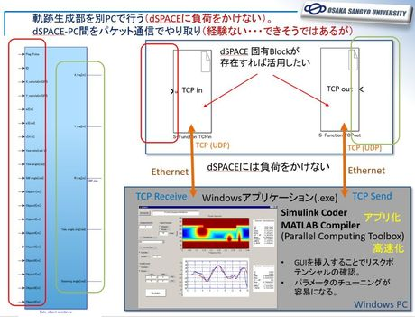 ScreenClip.jpg